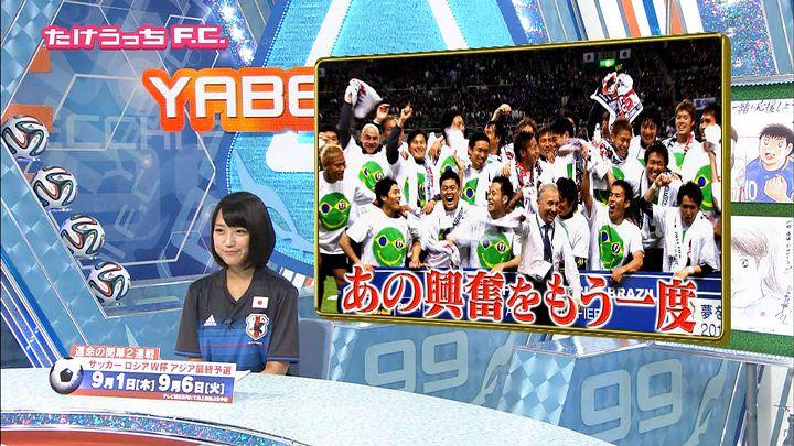 takeuchiyoshie20160823_40.jpg