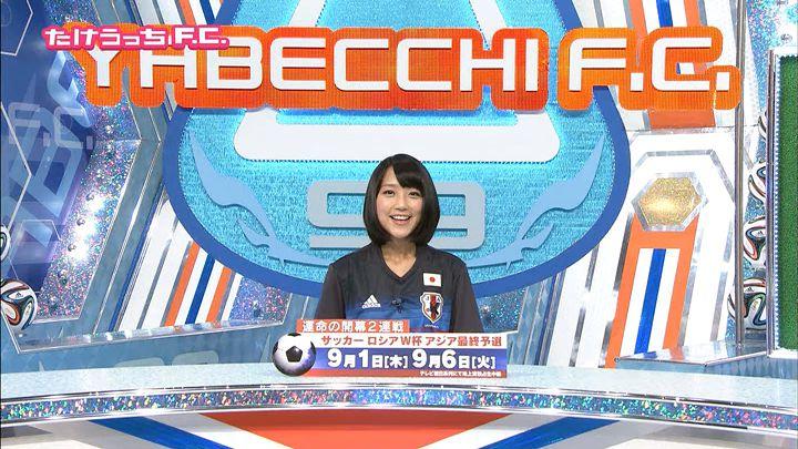 takeuchiyoshie20160824_28.jpg