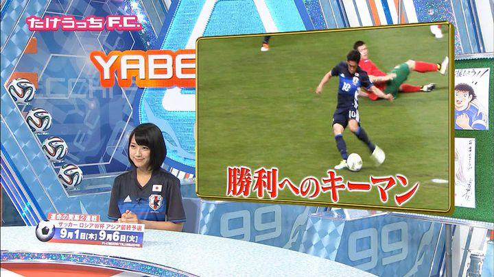 takeuchiyoshie20160824_32.jpg