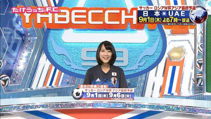 takeuchiyoshie20160825_18.jpg