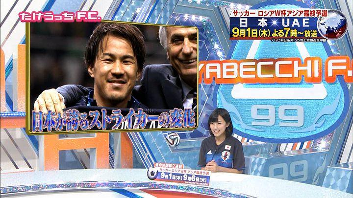 takeuchiyoshie20160825_20.jpg