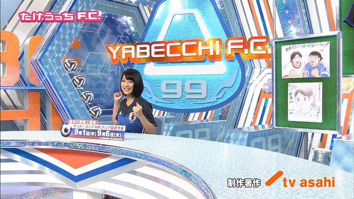 takeuchiyoshie20160825_25.jpg