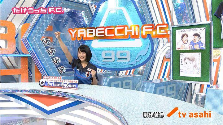 takeuchiyoshie20160825_26.jpg