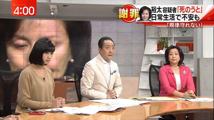 takeuchiyoshie20160826_04.jpg