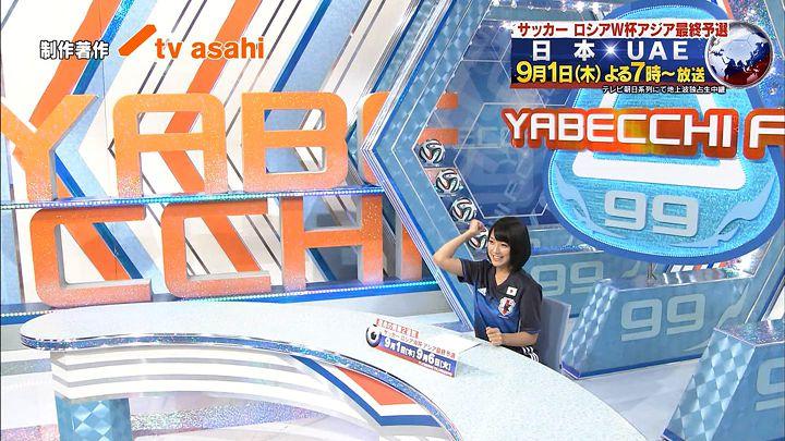 takeuchiyoshie20160826_24.jpg