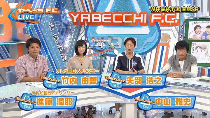 takeuchiyoshie20160828_03.jpg