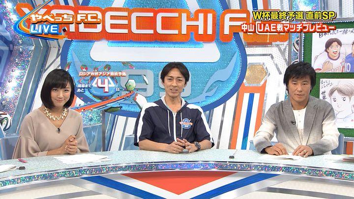 takeuchiyoshie20160828_04.jpg