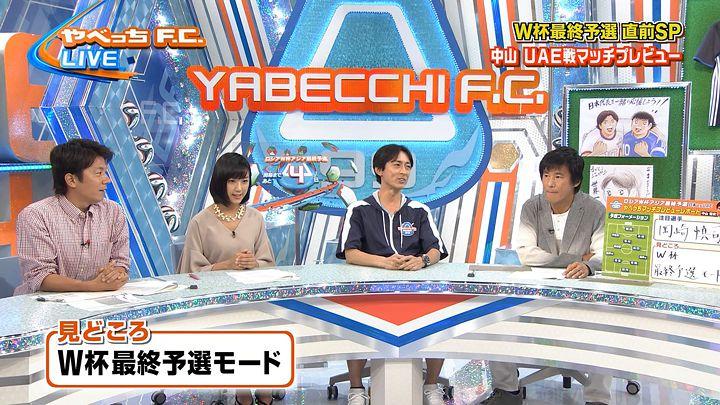 takeuchiyoshie20160828_05.jpg