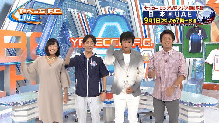 takeuchiyoshie20160828_09.jpg