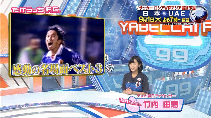 takeuchiyoshie20160829_18.jpg