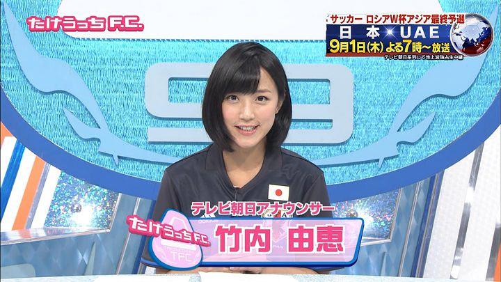 takeuchiyoshie20160831_69.jpg