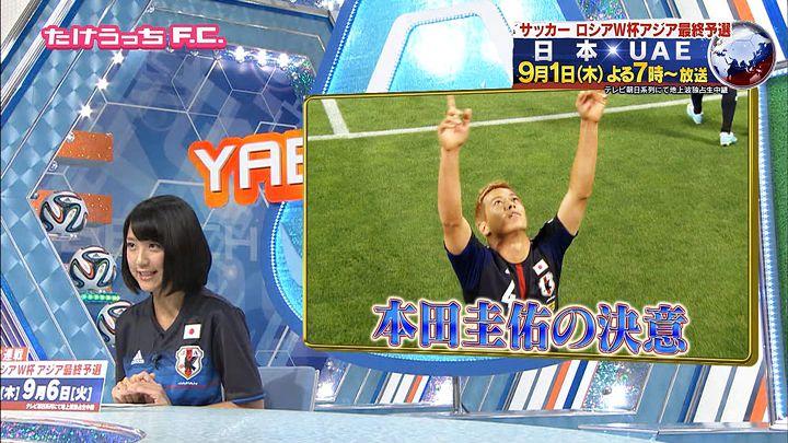 takeuchiyoshie20160831_70.jpg