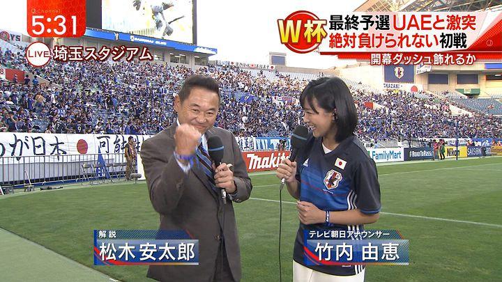takeuchiyoshie20160901_03.jpg