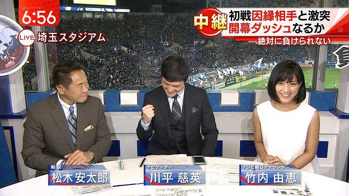 takeuchiyoshie20160901_08.jpg