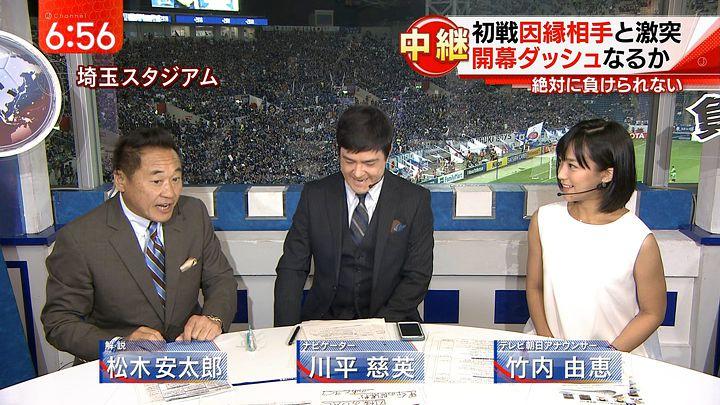 takeuchiyoshie20160901_10.jpg
