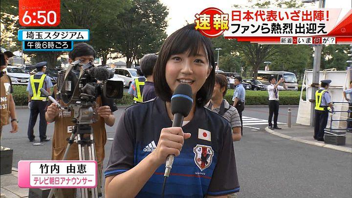 takeuchiyoshie20160901_19.jpg