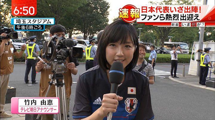 takeuchiyoshie20160901_20.jpg