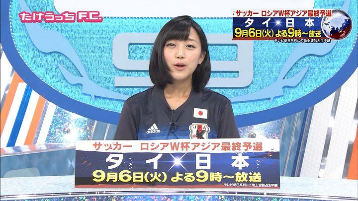 takeuchiyoshie20160901_24.jpg