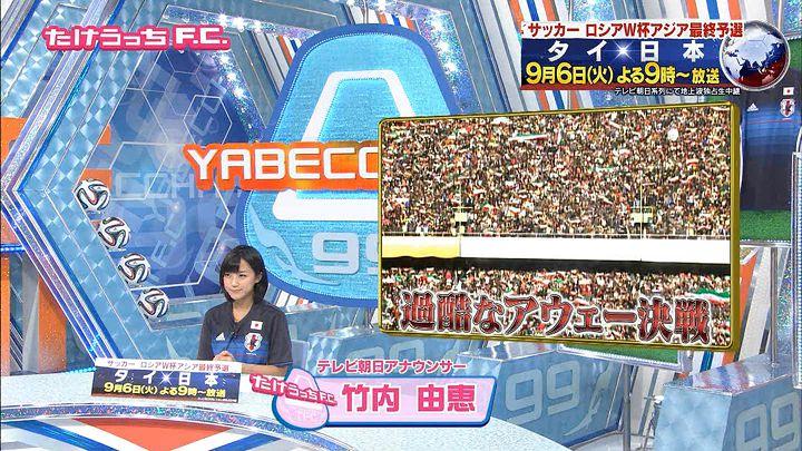 takeuchiyoshie20160901_25.jpg