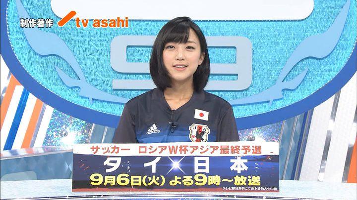 takeuchiyoshie20160901_26.jpg