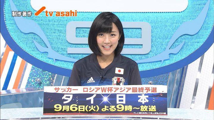 takeuchiyoshie20160901_28.jpg