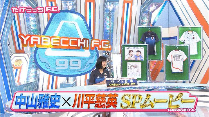 takeuchiyoshie20160902_30.jpg
