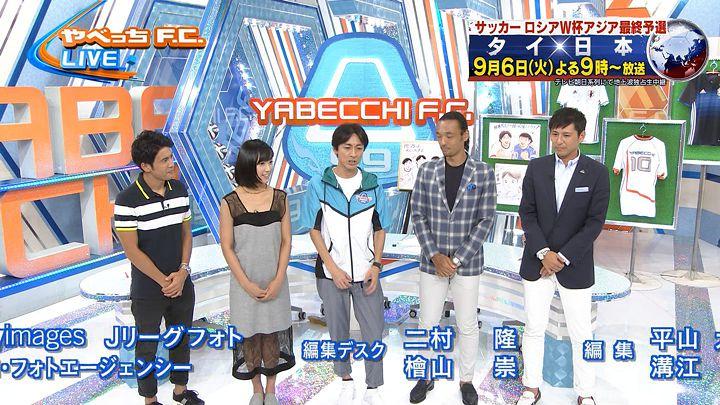takeuchiyoshie20160904_16.jpg