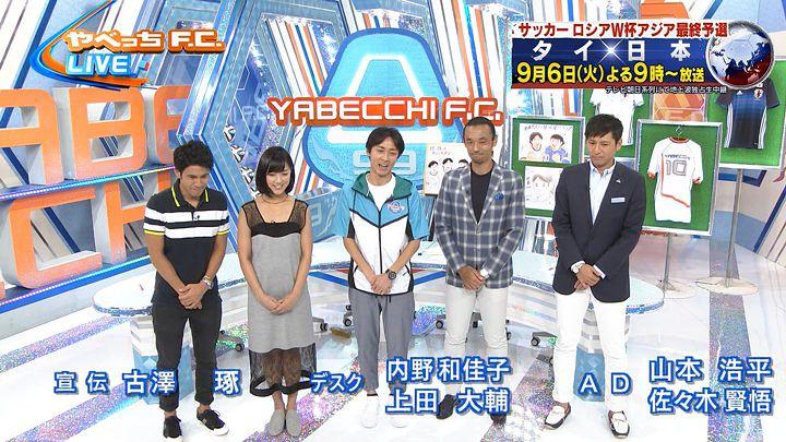 takeuchiyoshie20160904_17.jpg