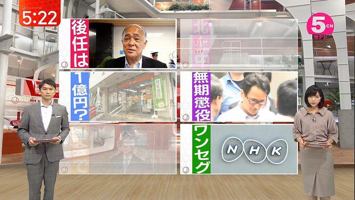 takeuchiyoshie20160907_10.jpg