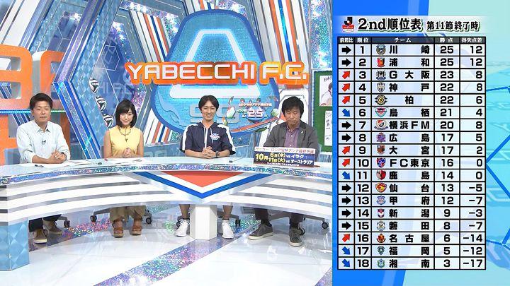 takeuchiyoshie20160911_02.jpg