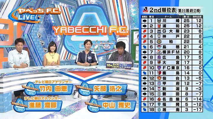 takeuchiyoshie20160911_03.jpg