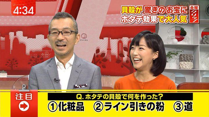 takeuchiyoshie20160916_08.jpg