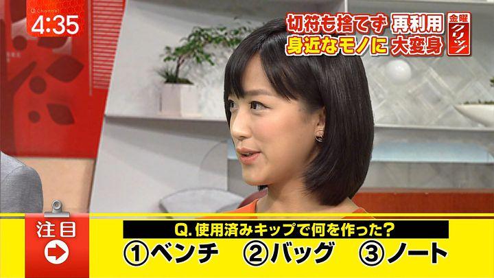 takeuchiyoshie20160916_09.jpg