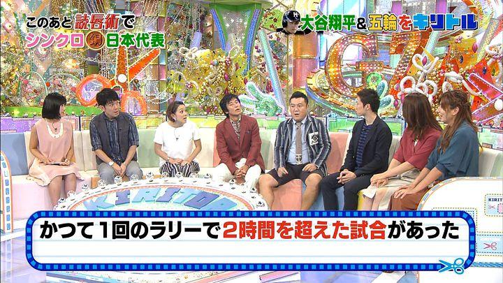 takeuchiyoshie20160918_04.jpg