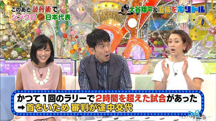 takeuchiyoshie20160918_05.jpg
