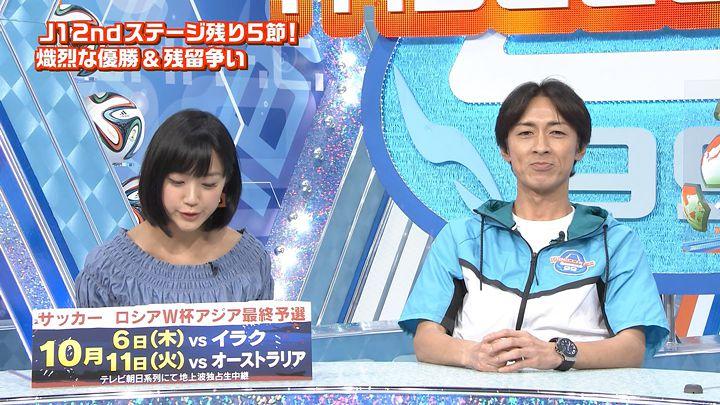 takeuchiyoshie20160918_15.jpg