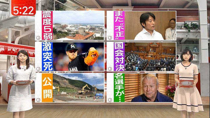 takeuchiyoshie20160926_02.jpg