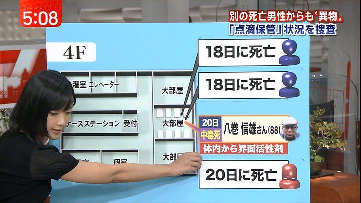 takeuchiyoshie20160927_04.jpg