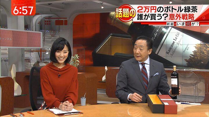 takeuchiyoshie20160928_25.jpg