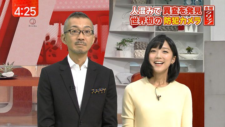takeuchiyoshie20160930_05.jpg