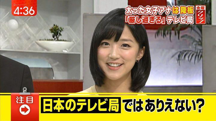 takeuchiyoshie20160930_08.jpg