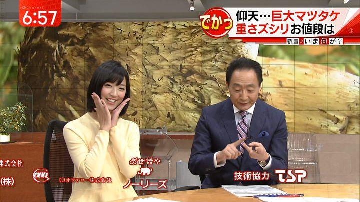 takeuchiyoshie20160930_28.jpg