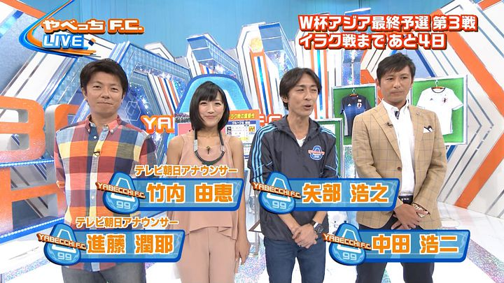 takeuchiyoshie20161002_02.jpg