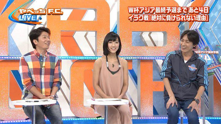takeuchiyoshie20161002_07.jpg