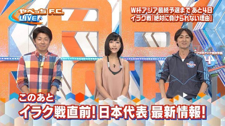 takeuchiyoshie20161002_13.jpg