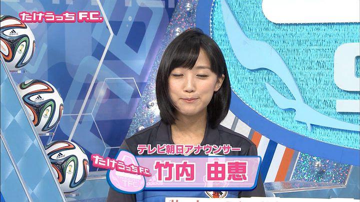 takeuchiyoshie20161003_28.jpg