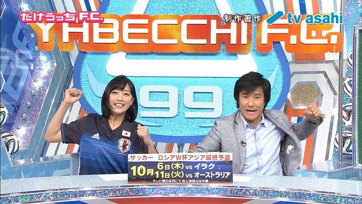 takeuchiyoshie20161003_34.jpg