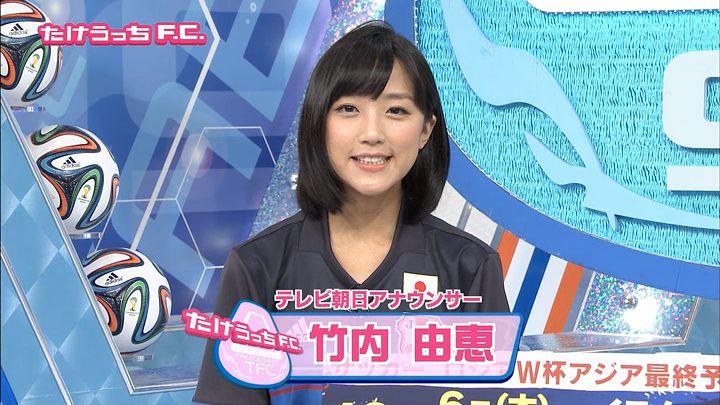 takeuchiyoshie20161004_28.jpg