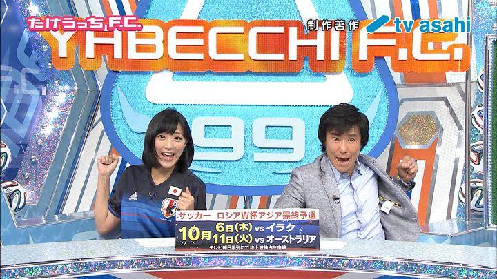 takeuchiyoshie20161004_37.jpg