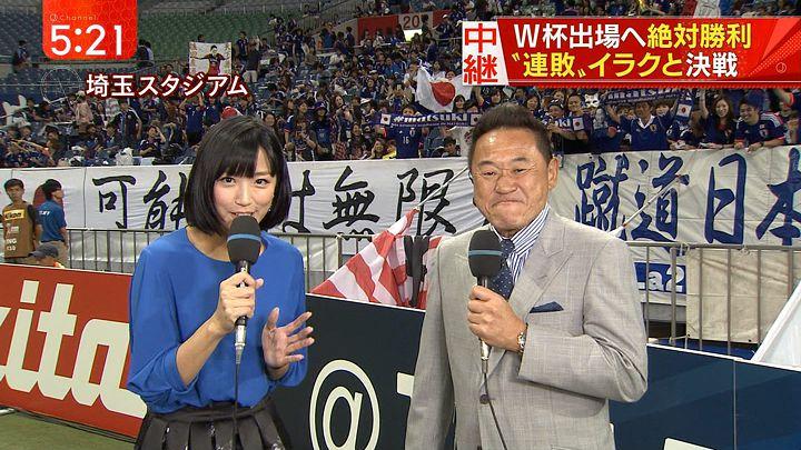 takeuchiyoshie20161006_06.jpg